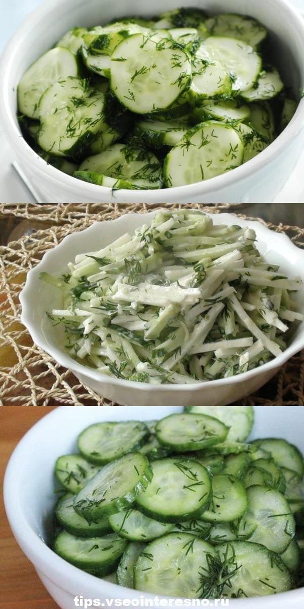 Салат для похудения «Свежесть» получается очень легким, свежим и вкусным.